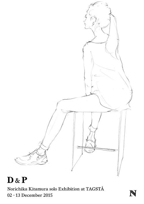 kitamura_2015_12_03_2