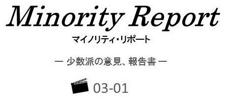 mr3_01_01