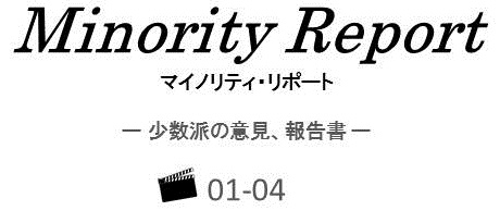 mr1_04_01